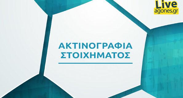 Aktinografia