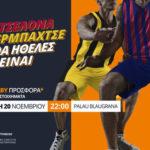 Barcelona vs Fenerbahce