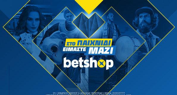 betshop campaign april 2021