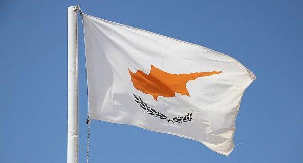 flag cyprus white & orange